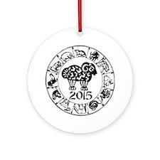 Chinese Zodiac Sheep 2015 Ornament (Round)