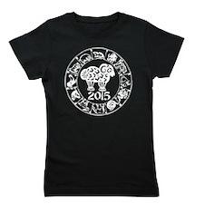 Chinese Zodiac Sheep 2015 Girl's Tee