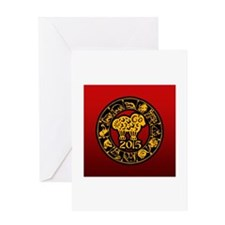 Chinese Zodiac New Year 2015 Greeting Card
