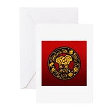 Chinese Zodiac New Year Greeting Cards (Pk of 20)