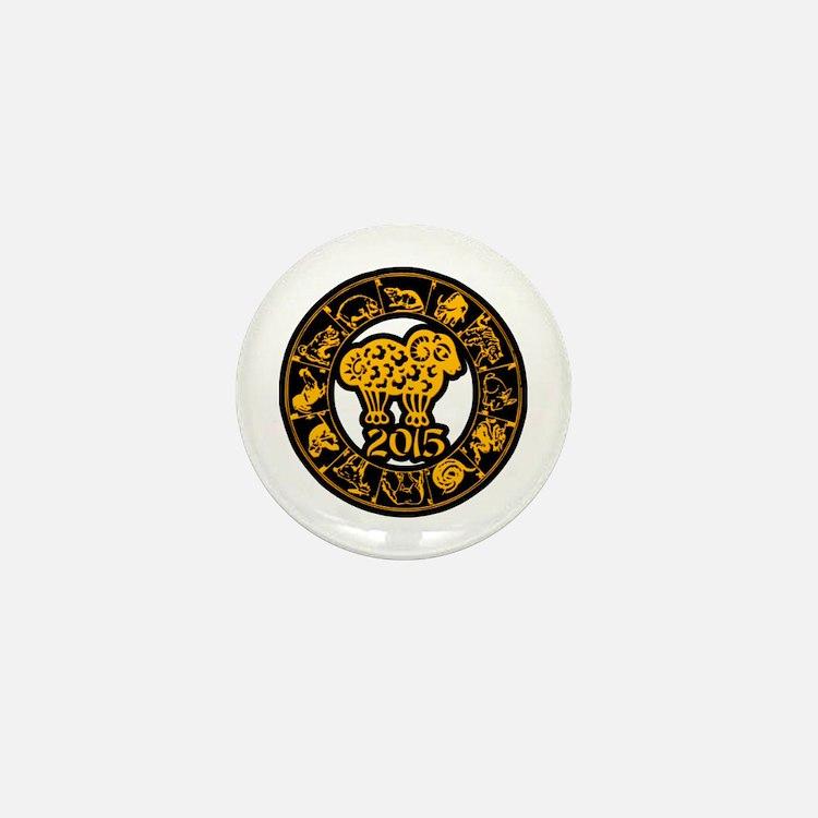 Chinese Zodiac New Year 2015 Mini Button
