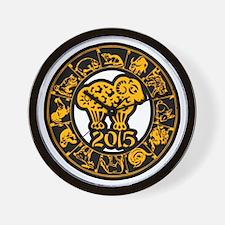 Chinese Zodiac New Year 2015 Wall Clock