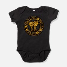 Chinese Zodiac New Year 2015 Baby Bodysuit