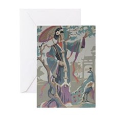 Chinese Beauty! Greeting Card