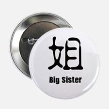 Big Sister's Button