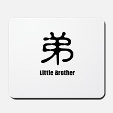Little Brother's Mousepad