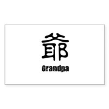 Grandfather's Rectangle Decal