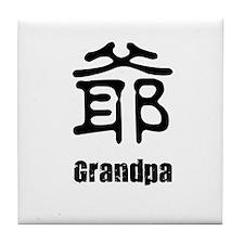 Grandfather's Tile Coaster