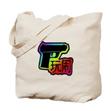 Pthalios Troublemaker Tote Bag