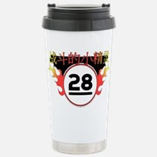 newelves2.psd Travel Mug