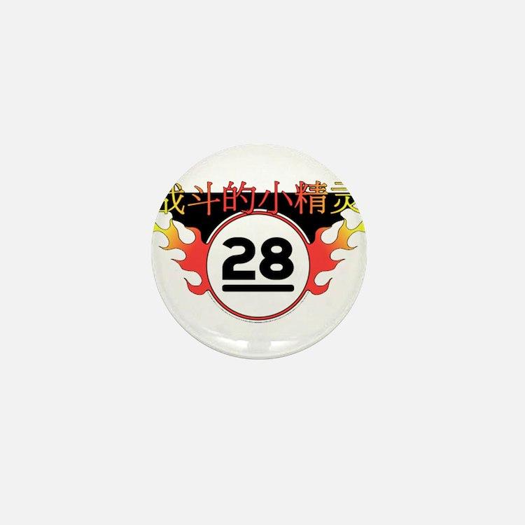 newelves2.psd Mini Button