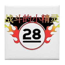 newelves2.psd Tile Coaster