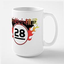 newelves2.psd Mug