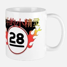 newelves2.psd Mug