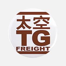 """Pthalios Tg Freight 3.5"""" Button"""