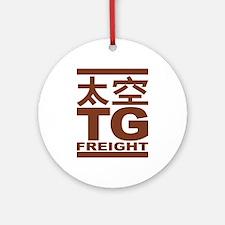 Pthalios Tg Freight Ornament (round)