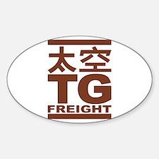 Pthalios Tg Freight Sticker (oval)