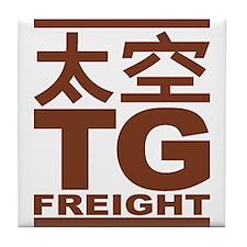 Pthalios Tg Freight Tile Coaster