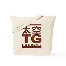 Pthalios TG Freight Tote Bag