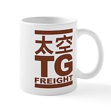 Pthalios TG Freight Small Mug