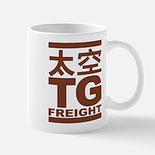 Pthalios TG Freight Small Small Mug