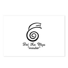 Dai Ko Myo Master Postcards (Package of 8)