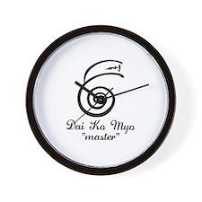 Dai Ko Myo Master Wall Clock