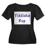 Yiddishe Kup Women's Plus Size Scoop Neck Dark T-S