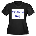 Yiddishe Kup Women's Plus Size V-Neck Dark T-Shirt