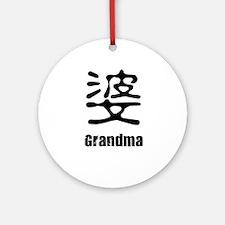 Grandmother's Ornament (Round)