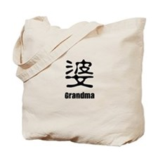 Grandmother's Tote Bag