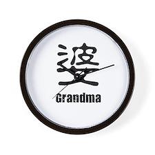 Grandmother's Wall Clock