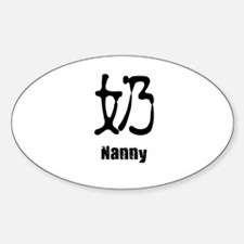 Nanny's Oval Decal