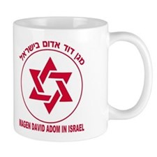 Magen David Adom Coffee Mug Coffee Mugs