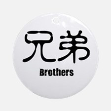 Brothers' Ornament (Round)