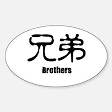 Brothers' Oval Decal