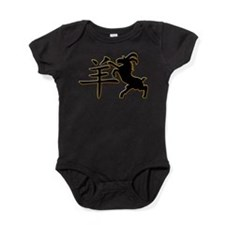 Chinese Year of The Sheep Baby Bodysuit