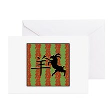 Chinese Year of The Shee Greeting Cards (Pk of 10)