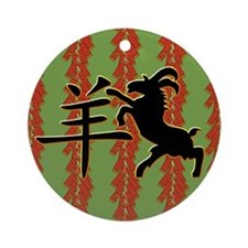 Chinese Year of The Sheep Ornament (Round)