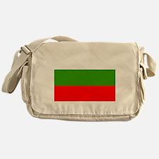 Bulgaria Flag Messenger Bag