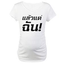 Up to ME! - Thai Language Shirt