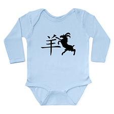 Unique Sign lunar chinese astrology vietnamese zodiac Long Sleeve Infant Bodysuit
