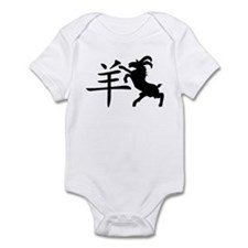 Cute Chinese new year Infant Bodysuit
