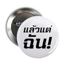 "Up to ME! - Thai Language 2.25"" Button"