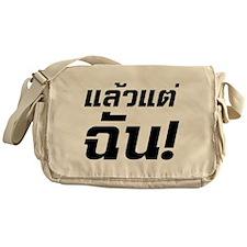 Up to ME! - Thai Language Messenger Bag