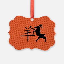 Cute Year ram Ornament