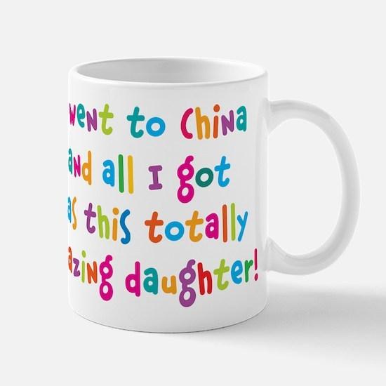 All I Got Mug