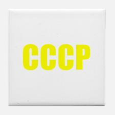 CCCP Yellow (Dark) Tile Coaster