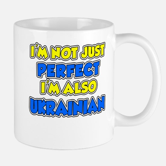 Not Just Perfect Ukrainian Mugs