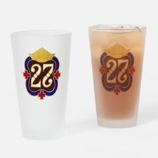 Army - 27th Surgical Hospital No Te Drinking Glass